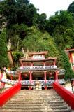 Perak Tong Stock Images