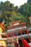 Perak Tong (Perak Cave Temple) Royalty Free Stock Images