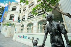 Peranakan Museum. The Peranakan Museum is a museum in Singapore specialising in Peranakan culture. A sister museum to the Asian Civilizations Museum, it is the Stock Image