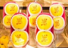 Peras japonesas de la Feliz Año Nuevo foto de archivo