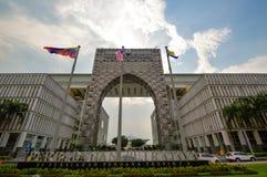 Perbadanan Putrajaya or Putrajaya Corporation Imágenes de archivo libres de regalías