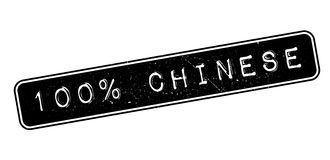 100 percent chinese rubber stamp. On white. Print, impress, overprint Stock Image