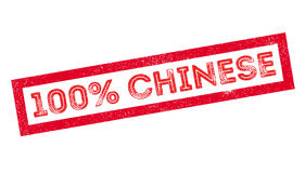 100 percent chinese rubber stamp. On white. Print, impress, overprint Royalty Free Stock Images