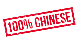 100 percent chinese rubber stamp. On white. Print, impress, overprint Stock Photos
