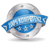 100 percent competence. Hundred percent competence and knowledge Stock Images