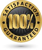 100 percent customer satisfaction guaranteed golden sign with ri. Bbon, vector Royalty Free Stock Photo