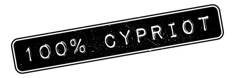 100 percent Cypriot rubber stamp Stock Image