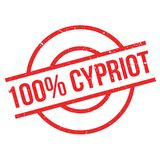 100 percent Cypriot rubber stamp Stock Photo