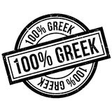 100 percent Greek rubber stamp Royalty Free Stock Image