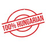100 percent hungarian rubber stamp. Grunge design with dust scratches. Effects can be easily removed for a clean, crisp look. Color is easily changed royalty free illustration