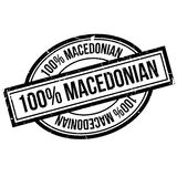 100 percent macedonian rubber stamp. Grunge design with dust scratches. Effects can be easily removed for a clean, crisp look. Color is easily changed Stock Photography