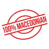 100 percent macedonian rubber stamp. Grunge design with dust scratches. Effects can be easily removed for a clean, crisp look. Color is easily changed Royalty Free Illustration