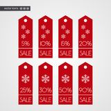 5 10 15 20 25 30 50 90 percent off shopping tag vector icons. Illustration signs set for christmas sale Royalty Free Stock Images
