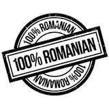 100 percent romanian rubber stamp. Grunge design with dust scratches. Effects can be easily removed for a clean, crisp look. Color is easily changed Stock Photography