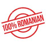 100 percent romanian rubber stamp Stock Images