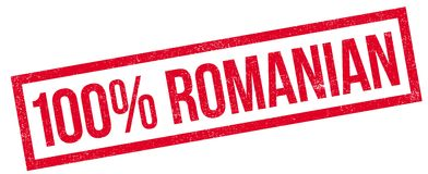 100 percent romanian rubber stamp. Grunge design with dust scratches. Effects can be easily removed for a clean, crisp look. Color is easily changed stock illustration