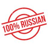 100 percent russian rubber stamp. Grunge design with dust scratches. Effects can be easily removed for a clean, crisp look. Color is easily changed Royalty Free Stock Photography