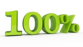 Percentage Sign 100. 3d high quality render Royalty Free Illustration