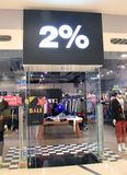 2 percentenwinkel in Hongkong Stock Foto's