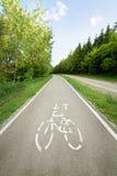 Percorso della bicicletta Fotografie Stock