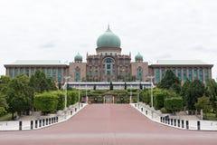 Perdana Putra на Путраджайя Малайзии Стоковое Изображение