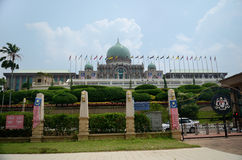Perdana Putra. (office of Prime Minister of Malaysia) in Putrajaya, Malaysia Stock Photography
