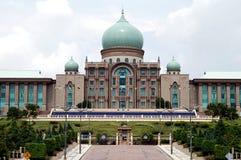 Perdana Putra image libre de droits
