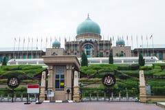 Perdana Putra, biurowy kompleks premier Malezja obraz royalty free