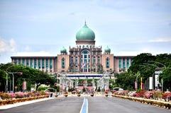 Perdana Putra budynek, Bangunan Perdana Putra Fotografia Royalty Free