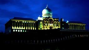 Perdana Putra Building. Putra Jaya, Wilayah Persekutuan, Malaysia Royalty Free Stock Photography