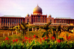 Perdana Putra Building Royalty Free Stock Photos