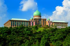 Perdana Putra Building Royalty Free Stock Photography