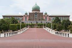 Perdana Putra and Dataran Putra in  Putrajaya Royalty Free Stock Photography