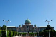 Perdana Putra jest budynkiem w Putrajaya Obrazy Stock