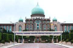 Perdana Putra Putrajaya Stock Photo