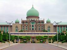 Perdana Putra, Putrajaya, Malaysia foto de stock royalty free