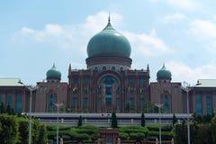 Perdana Putra, Putrajaya, Malaysia Stock Images