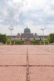 Perdana Putra, Putrajaya, Malaysia Royalty Free Stock Photography