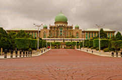 Perdana Putra of Putrajaya, Malaysia Royalty Free Stock Photography
