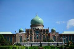 Perdana Putra, Putrajaya, Maleisië stock foto