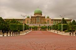 Perdana Putra Putrajaya, Malezja Fotografia Royalty Free