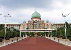 Perdana Putra, Putrajaya, Mylaysia Stock Photography