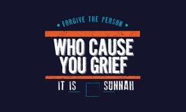 Perdone a la persona que le causa pena, él es sunnah stock de ilustración