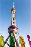 perełkowy Oriental wierza Shanghai Obrazy Stock