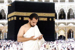 Peregrinos muçulmanos imagem de stock royalty free