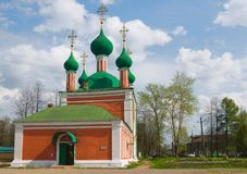 Pereslavl, Alexander Nevsky Church Royalty Free Stock Image