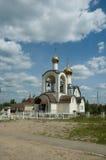 Pereslavl. Chiesa del George Fotografia Stock
