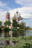 Pereslavl. Forty Martyrs Church in the mouth of the river Trubezh. Royalty Free Stock Images
