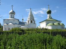 Pereslavl, Russia Royalty Free Stock Photography