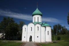 Pereslavl-Zaleski. Catedral santa de la transfiguración Imagen de archivo
